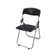 Asian Games special chair for large activity use folding convenient
