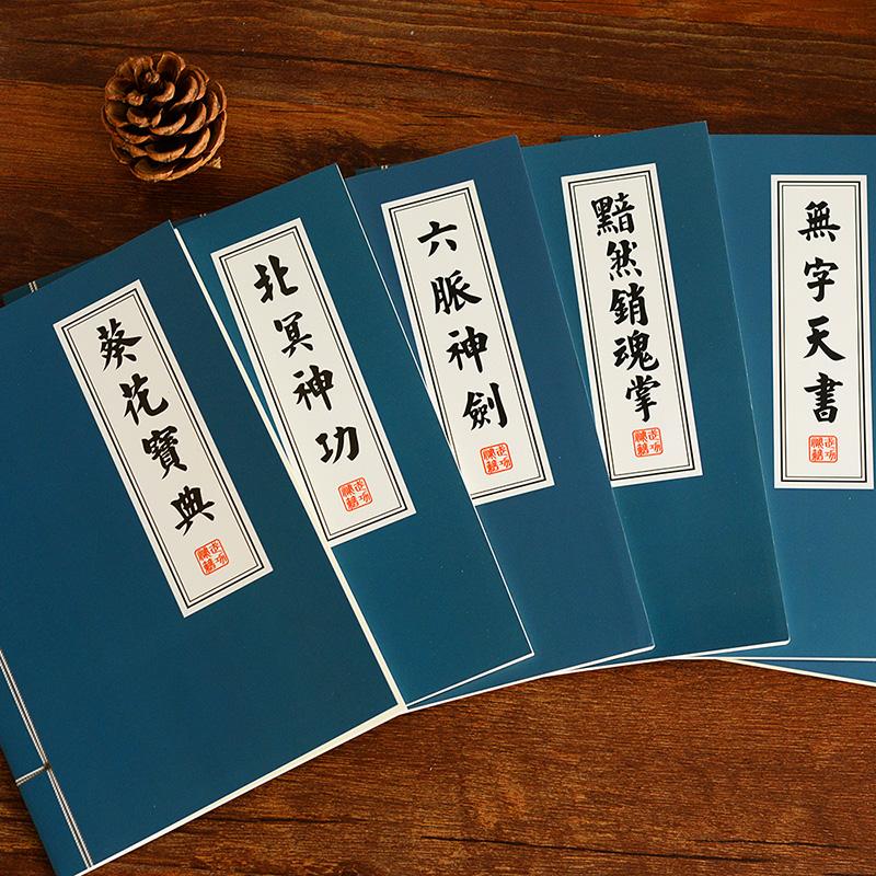 Popular Book Binding Staples-Buy Cheap Book Binding