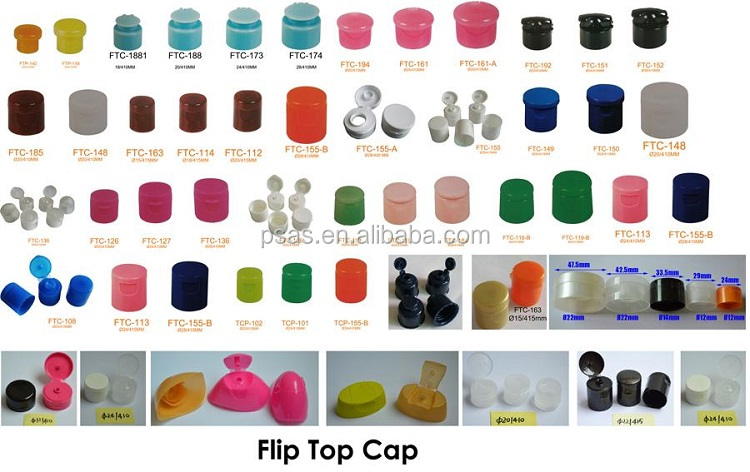 China supplier mini Flip Top caps for Cosmetic Bottle Caps 15mm