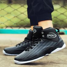 Good quality fashion breathable mens brand basketball shoes