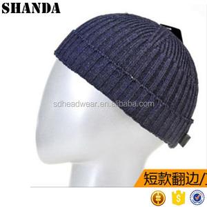 595e29e6a31 China Knit Beanie Cap