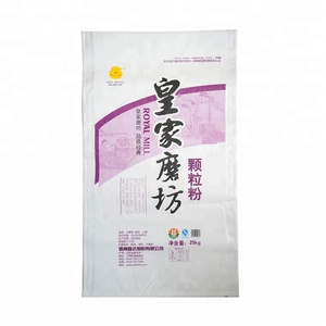 Perfect design china laminated woven 25kg polypropylene maize flour packaging bag, rice packing bag