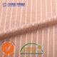 86% nylon ,14% lycra,warp knitted, 120g,4 way stretch, customized soft fit fabric