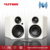 New style wifi speakers BH4 professional wireless wifi speaker