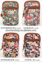 clothing factory purse