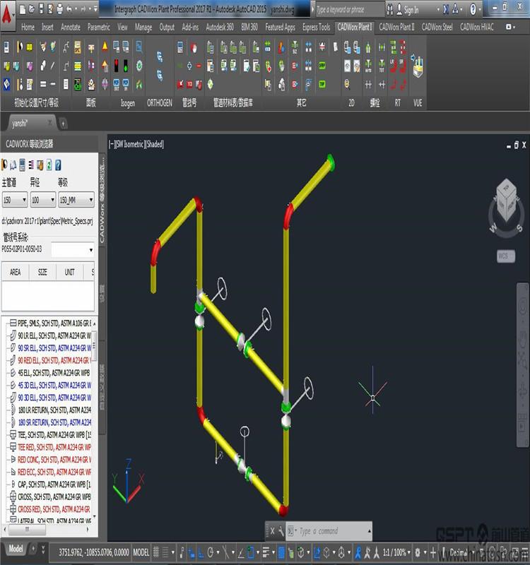 Collegare il software di disegno
