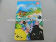 lenticular 3D postcard of cartoon