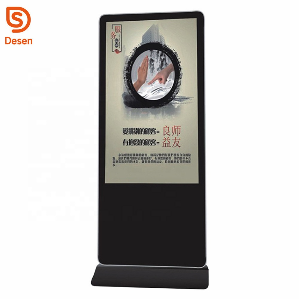 55inch lcd 1080p IR Touch Screen LCD display <strong>advertising</strong>, digital signage 4k <strong>advertising</strong> player