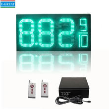 Alibaba new product barber sign 3G IP65 open signs with price time date temperature display countdown lcd clock