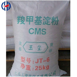 [CHUXIN]industrial grade sodium carboxymethyl starch CMS powder modified starch for oil drilling mud thickener cas 9063-38-1