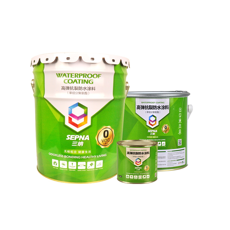 Cheap Price Silicone liquid Rubber polyurethane paint construction build bitumen Waterproofing <strong>Coating</strong> for Roof