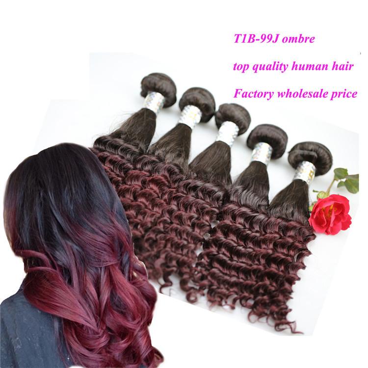 Brazilian Double Drawn Ombre Virgin Hair Weave Natural Aunty Funmi