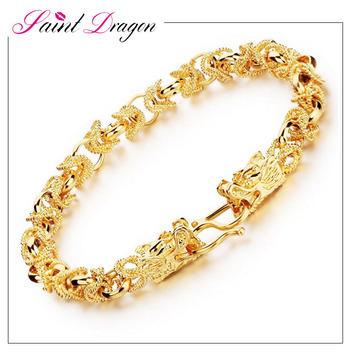 48c6b135230 Saint Dragon jewelry 2017 latest design saudi gold chain bracelet designs  for mens or women