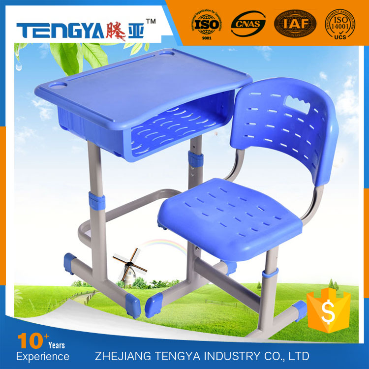 Tengya 2016 NEW Plastic Kids Adjustable Study Table and Chair Nursery School Furniture