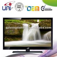 LED TV with DVD COMBO