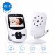 2017 hot selling cheap good quality high resolution wireless Amazon patent infant summer 2.4inch video baby monitor