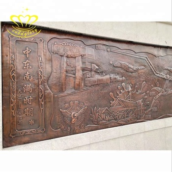 Outdoor Garden Home Wall Decor Metal Crafts New Product Hand Carved Bronze Relief Sculpture