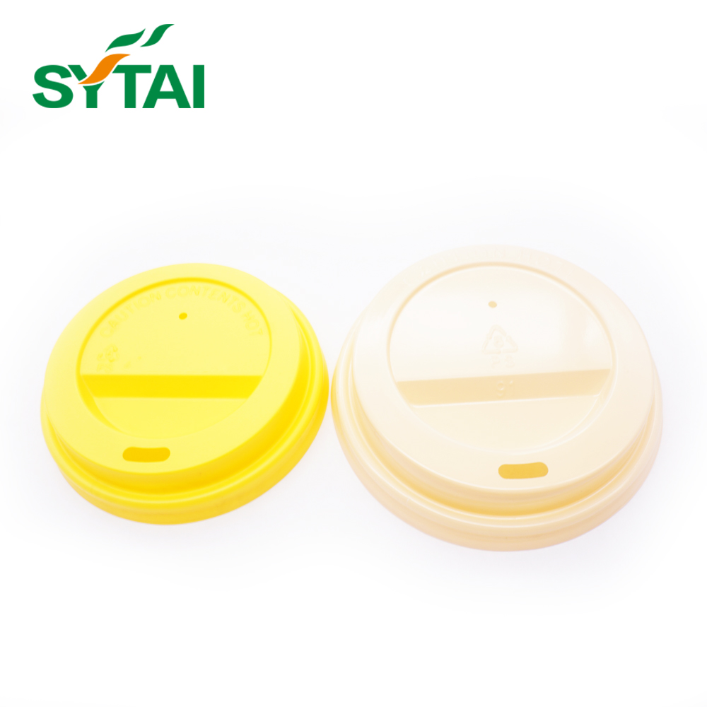 Various design biodegradable eco-friendly plastic lids