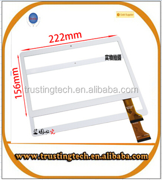 10.5inch touch screen MGYCTP-90895 MGLCTP-90894 MF-808-096F FPC