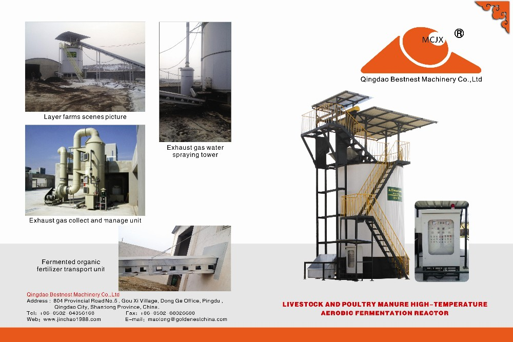 animal manure treatment equipment