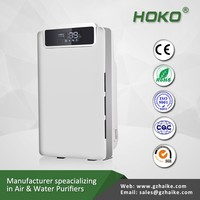 Hepa Fan Filter, home air purifier ionizer, indoor room use air purifier