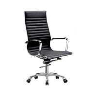 High Back PU Leather Cover Office Swivel Chair