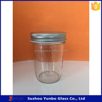 4oz 8oz 16oz Ball Glass Mason Jars Wide Mouth Jam Jelly Canning Jars with Metal Lids and Bands