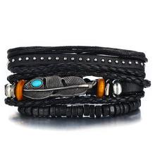 Мужской кожаный браслет IF ME, классический многослойный браслет в стиле панк с цепочкой из веревки, подарочные украшения(Китай)