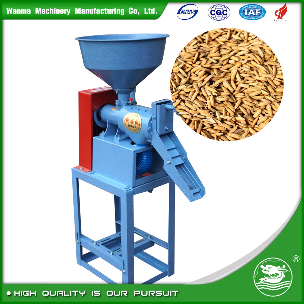 WANMA0027 Full Automatic Price Vietnam Rice Mills In India