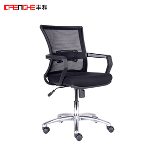 Boss Office Room Chair Adjustable Best Mesh Executive Low Back Office Clerk Chair
