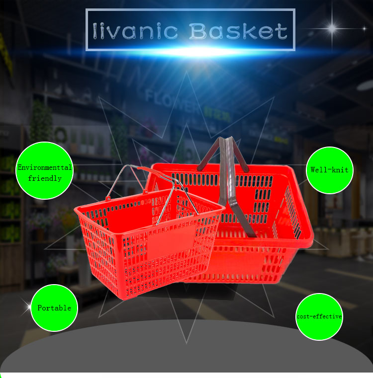 Colorful hand carry supermarket plastic shopping basket for store