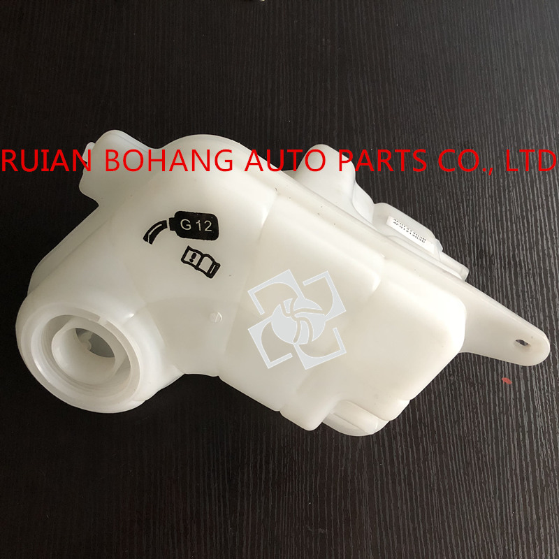 Bapmic 4F0121403N Radiator Coolant Recovery Overflow Expansion Tank for Audi A6 A6 Quattro