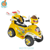 WDTR1203B Hot Model 6V Kids Electric Motorcycle Children Electric Motorbike In Car Dvd Player Kids