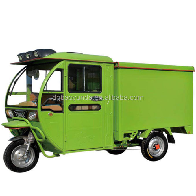 1200w -adult tricycle 3 wheel tricycle cargo three wheeler <strong>truck</strong>