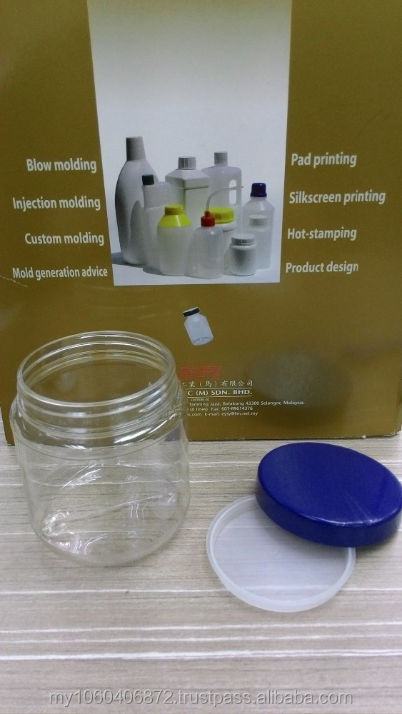 BS379 - 250gm round PETG bottles with cap and insert