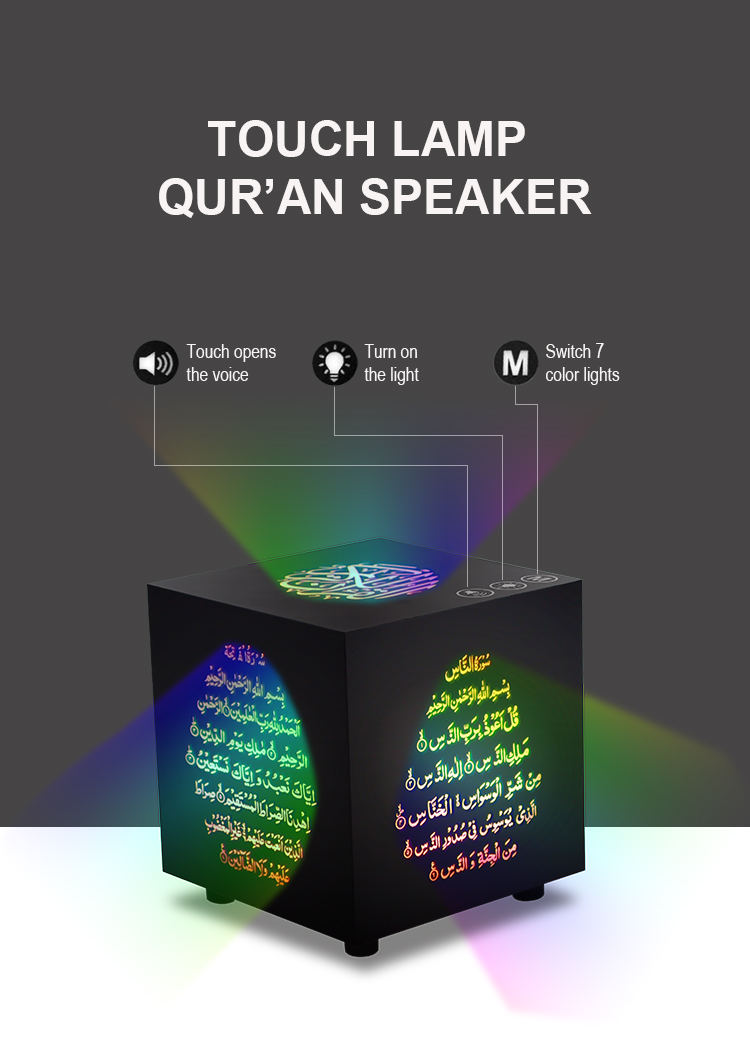 2019 Creative new quran  LED  light speaker and led  Nightlight speaker SQ509