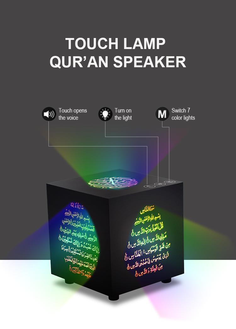 2019 Creative new quran LED light speaker and led Nightlight speaker SQ509