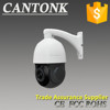 "2016 new 18 x Optical Zoom HD IP Camera 1/3"" GalaxyCore Low Illumination 1.3MP 1080P 4"" HD-IP High Speed Dome Camera"