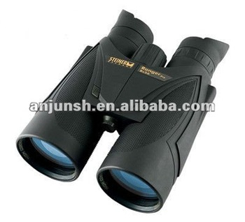 Nikon Binoculars 7 * 50 Fmtrc-sx Nikon Scopes / Nikon Night Hunter - Buy  Nikon Night Hunter,Hunting Scopes,Scope Meter Product on Alibaba com