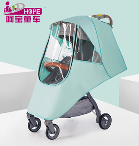 Baby Stroller Rain Cover with Mesh