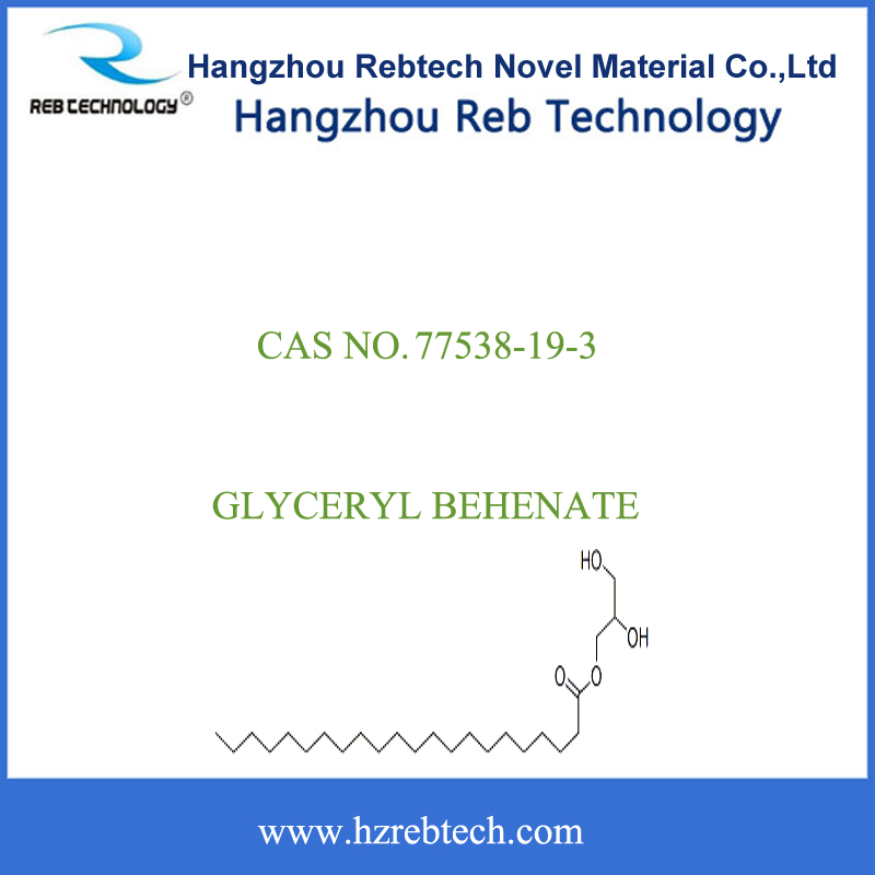 HIGH QUALITY GLYCERYL BEHENATE AS COSMETIC RAW MATERIALS