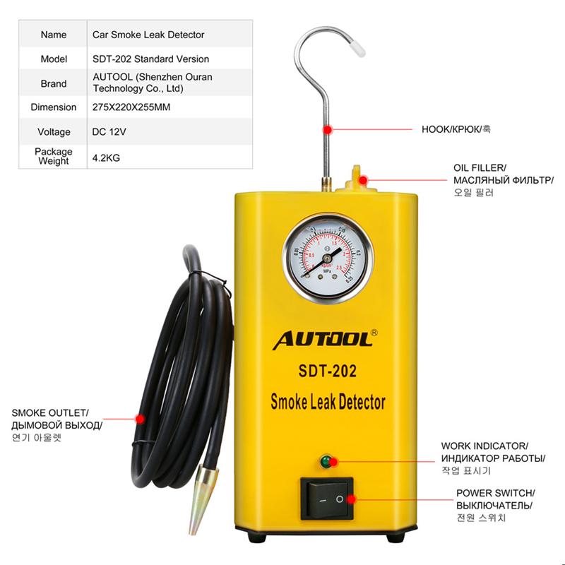 Autool SDT202 Универсальная автомобильная Evap/вакуумная дымовая диагностическая 09.jpg