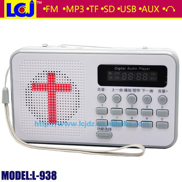 2015 Hot Portable Audio Bible Player - Buy Bible Player,Bible Player,Audio  Bible Player Product on Alibaba com