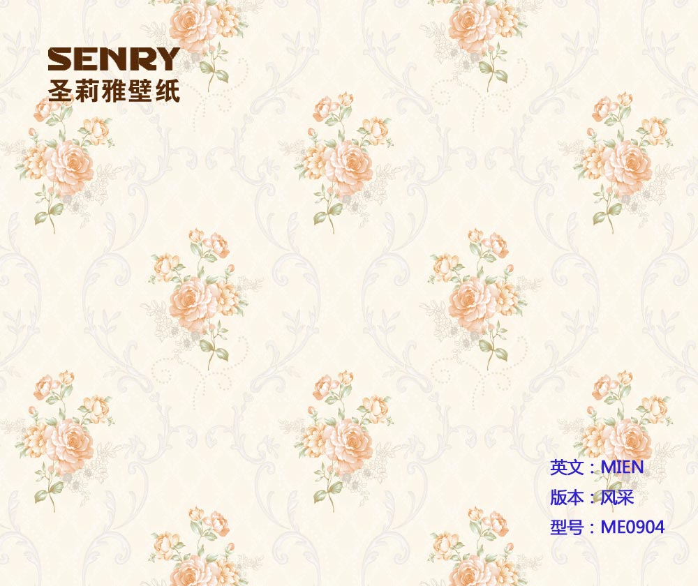 China Vinyl Wallpaper Flower Wallpaper China Vinyl Wallpaper Flower