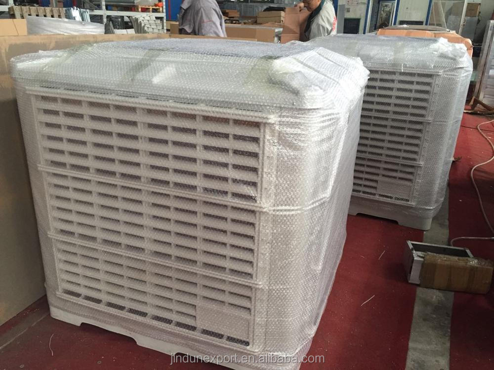 cooler industrial tent air conditioner/air cooler water conditioner