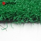 Synthetic Lawn And Multi Purpose Artificial Turf Mat