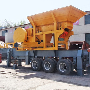 China Low Price vibrating screen belt conveyor mobile jaw crusher with CE certificate