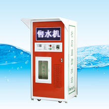 Factory Direct Sale Good Quality Fresh Water Dispenser And Automatic Water Vending Machine For Sale