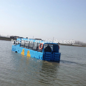 china lowest price 2015 amphibious vehicle sale