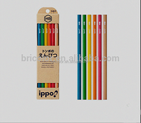 HB Wooden Lead Pencil Set